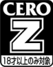 100x126-CERO_Z(no border)