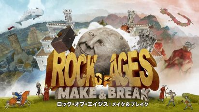 Rock-of-ages_MainVisual